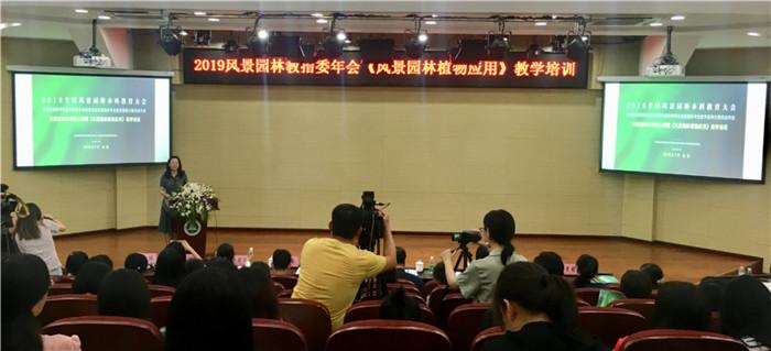 北京林业大学分会场.jpg